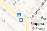 Схема проезда до компании Адонис в Заветном