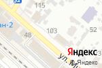 Схема проезда до компании Магазин автозапчастей в Армавире