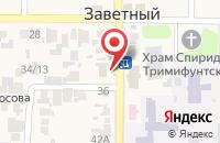 Схема проезда до компании Сбербанк России в Заветном