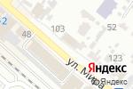 Схема проезда до компании ТРИТОН в Армавире