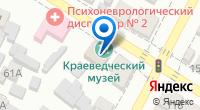 Компания Армавирский краеведческий музей на карте