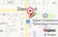Схема проезда до компании Владислава в Заветном