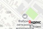 Схема проезда до компании Confetti Conditer в Армавире
