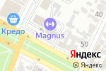 Схема проезда до компании ARMStyling в Армавире