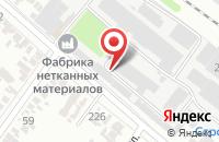Схема проезда до компании Армавирский Санитарно-Эпидемиологический Сервис в Армавире
