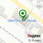 Местоположение компании Архитектурное проектно-производственное бюро