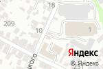 Схема проезда до компании Торговая компания в Армавире