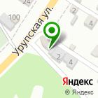Местоположение компании Автосервис на Урупской