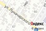 Схема проезда до компании АвтоМОЙКА №1 в Армавире