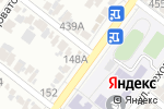 Схема проезда до компании Шико-рай в Армавире