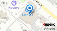 Компания Эконом на карте