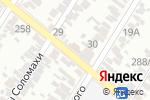 Схема проезда до компании АККУМУЛЯТОРЫ НА ТУРГЕНЕВА в Армавире