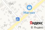 Схема проезда до компании Стаканчик в Старой Станице