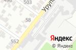 Схема проезда до компании Кубанькабель, ЗАО в Армавире
