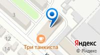 Компания АвтоРазбор93 на карте