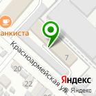 Местоположение компании АвтоРазбор93