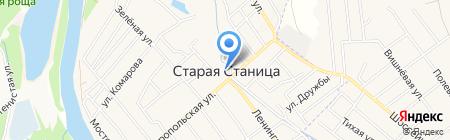 Почтовое отделение №41 на карте Старой Станицы