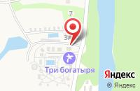 Схема проезда до компании Три богатыря в Стеблицком