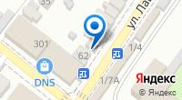 Компания Мастерская по ремонту обуви на ул. Лавриненко на карте