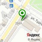 Местоположение компании Дым