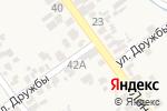 Схема проезда до компании Сим-Сим в Старой Станице