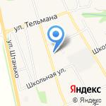 Монтаж-Сервис на карте Армавира