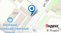 Компания ВитаПак на карте