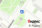 Схема проезда до компании Здравушка в Армавире