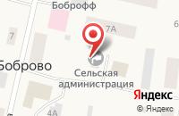 Схема проезда до компании Администрация муниципального образования Коскогорское в Боброво