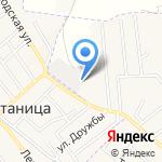 Новокубанский завод стройматериалов на карте Армавира
