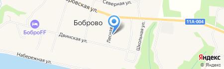 Детский дом на карте Боброво