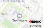 Схема проезда до компании Армавирский техникум технологии и сервиса в Армавире