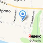 Пожарная часть №76 на карте Архангельска