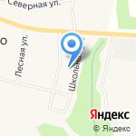 Бобровская средняя общеобразовательная школа на карте Архангельска