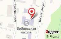 Схема проезда до компании Бобровская средняя общеобразовательная школа в Боброво