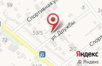 Схема проезда до компании МонтажПлюс в Прикубанском