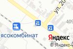 Схема проезда до компании АВТО ЛОМБАРД в Армавире