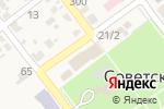 Схема проезда до компании Эконом в Советской