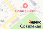 Схема проезда до компании Агентство недвижимости в Советской