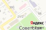 Схема проезда до компании Соблазн в Советской