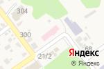 Схема проезда до компании Участковая поликлиника ст. Советская в Советской