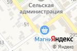 Схема проезда до компании Армавир-Зооветснаб, ЗАО в Советской
