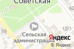 Схема проезда до компании Банкомат, Сбербанк, ПАО в Советской