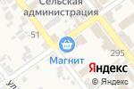 Схема проезда до компании Магнит в Советской
