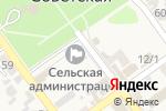 Схема проезда до компании Союз в Советской