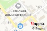 Схема проезда до компании Санги Стиль в Советской