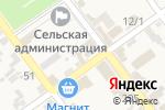 Схема проезда до компании Стиль-Текстиль в Советской