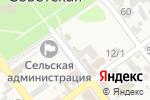 Схема проезда до компании Блиц Круиз в Советской