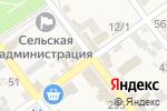 Схема проезда до компании Мечта в Советской