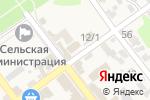 Схема проезда до компании Магнит-Косметик в Советской